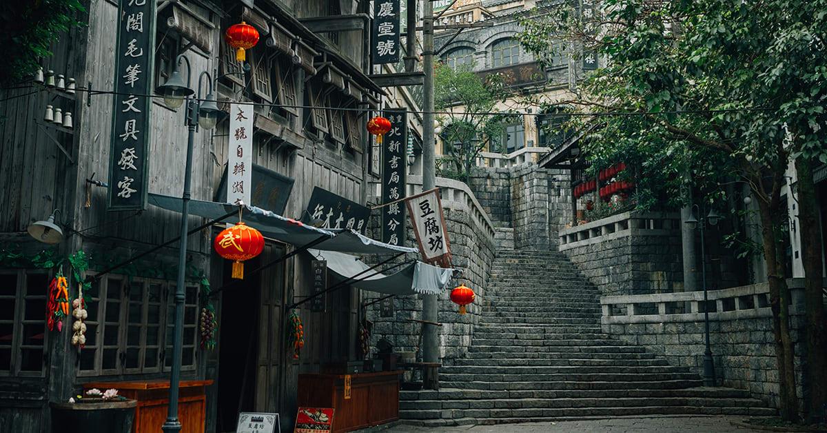 các loại visa của Trung Quốc