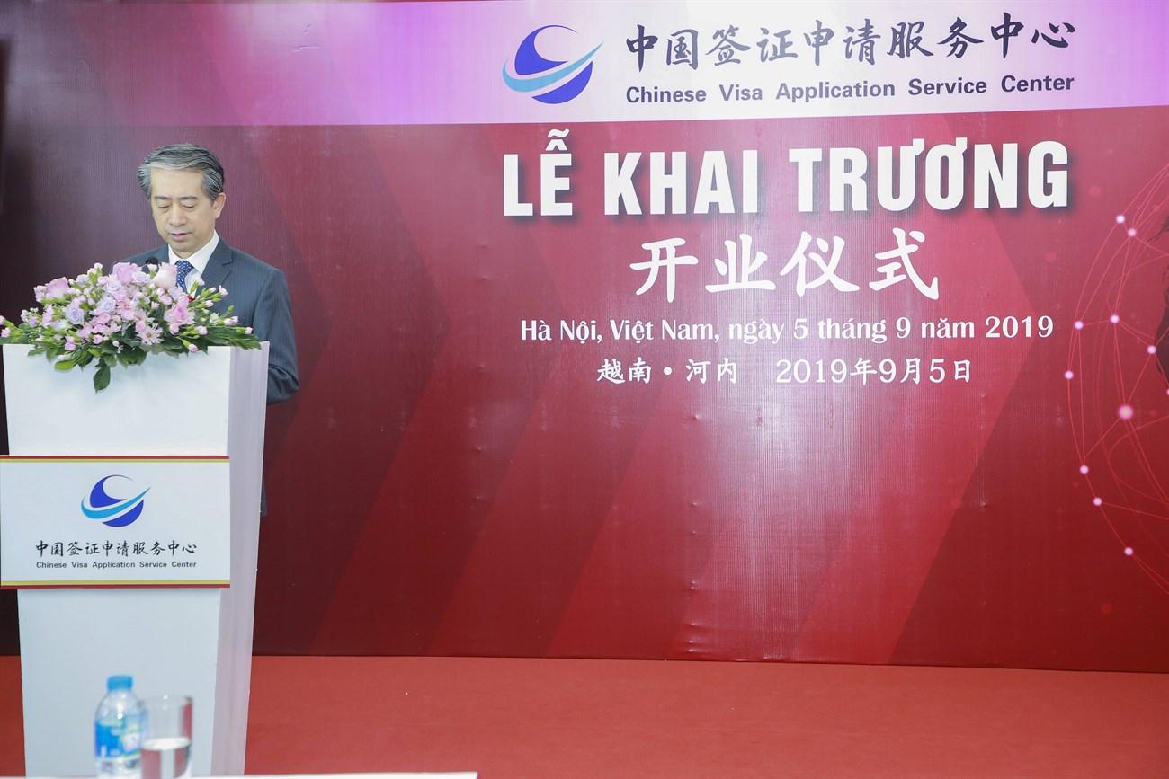 Lễ khai trương Trung tâm dịch vụ visa Trung Quốc tại Hà Nội